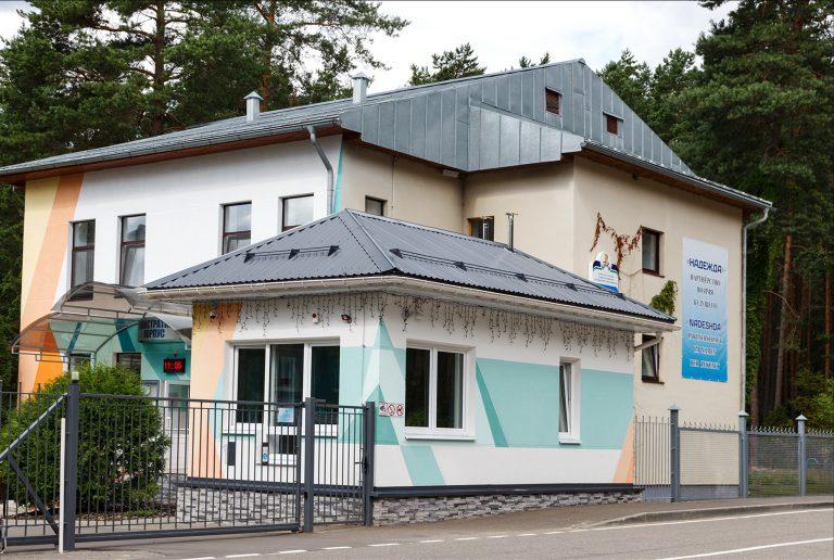 Строительство - административное здание